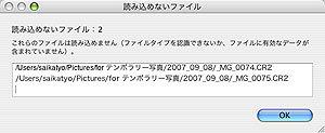 Eos40d_raw_3
