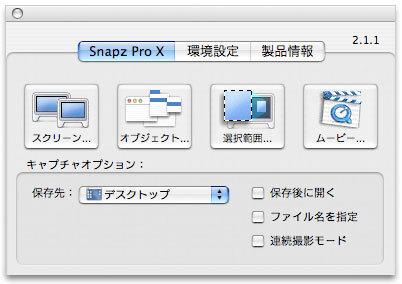 Snapz1