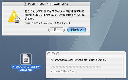 Epson_p5000