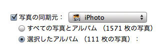 Ipod_aperture_03