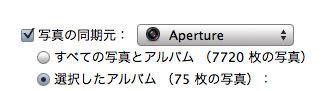 Ipod_aperture_04