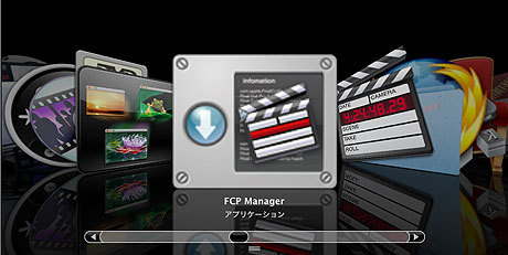 Fcpmanager1