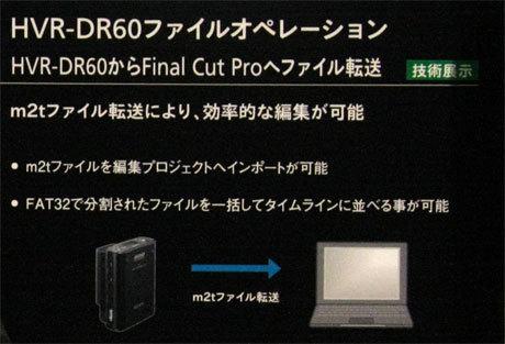 Dr60_3