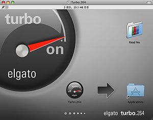 Turbo264_3