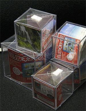 Zaku_cube_1