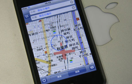 Ipodtouch_map_03