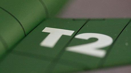 Tb2_003