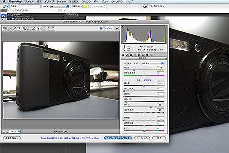 Gx100raw_photoshop