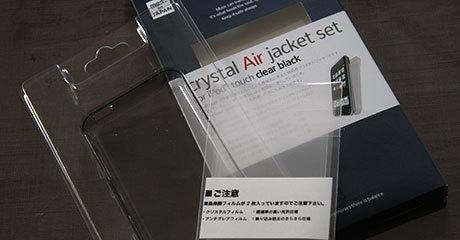 Airjacket_01