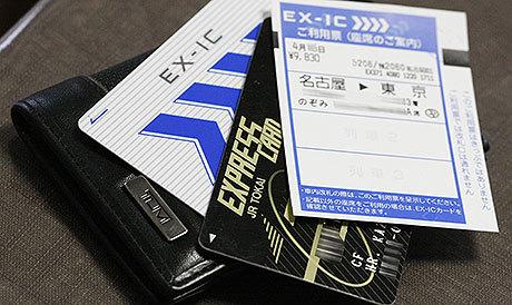 Exic_01