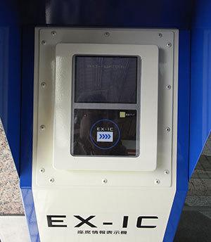 Exic_03