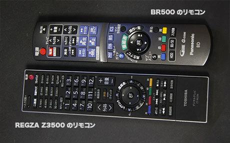 Br500_02