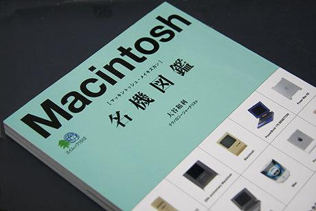 Book_01_2