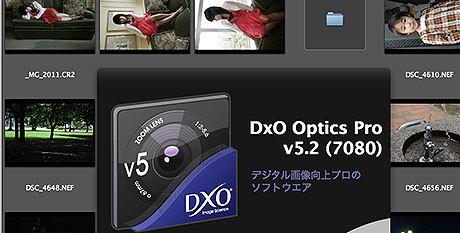Dxoopticspro52