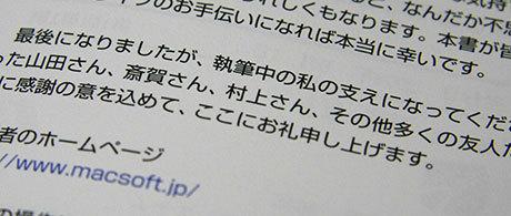 Hayakawa_03