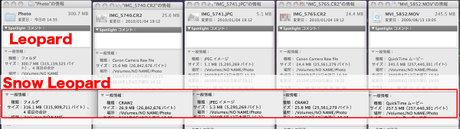 Filesize_02