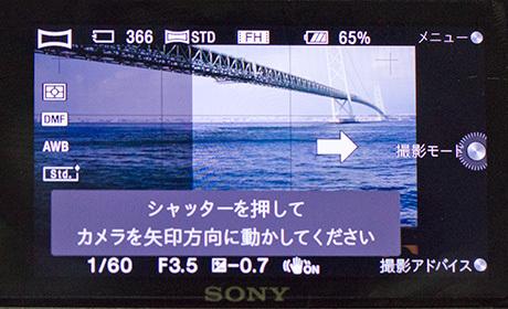 Nex_panorama_04