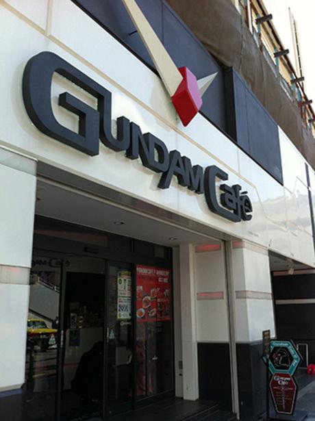 Gundam_cafe_01