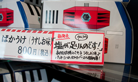 Gundam_cafe_11
