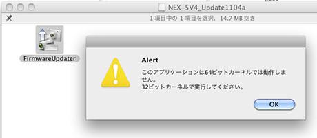 Nex_peeking_2