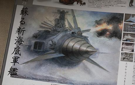 Hyperweapon_08