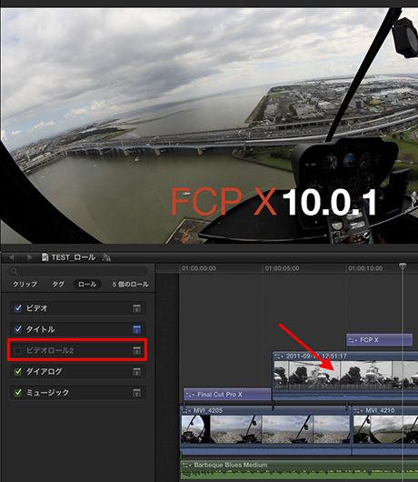 Fcp_x_role_07