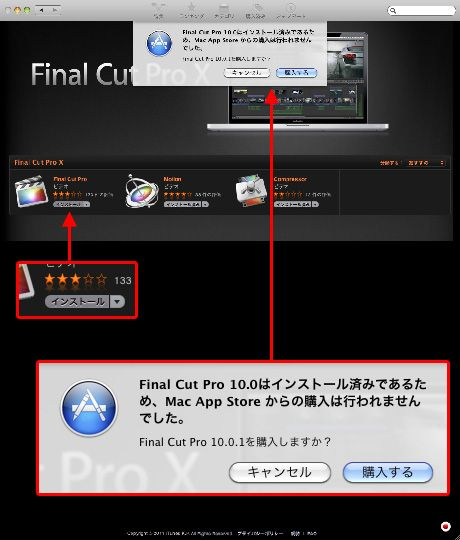 Fcp_x_update_01