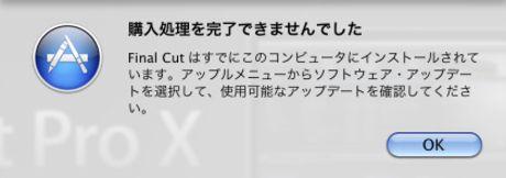 Fcp_x_update_02