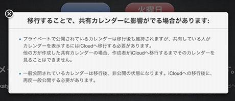 Icloud_02
