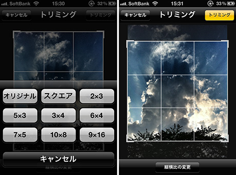 Ios5instagram_01