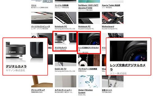Good_design_2012_1