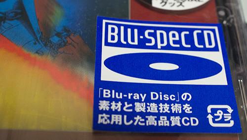 Yamato_cd_03