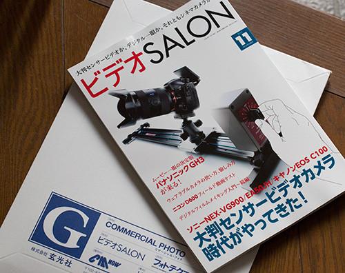 Videosalon_11_01