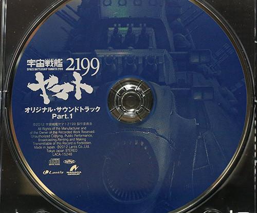 Yamato2199_02