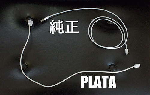 Plata_lightning_cable_2