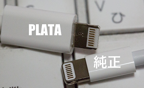 Plata_lightning_cable_5