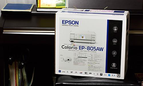 Ep805_1