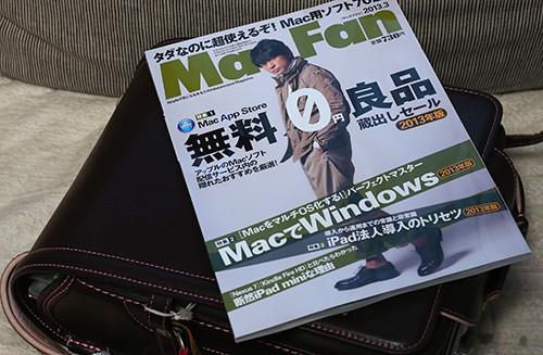 Macfan_01
