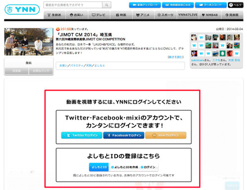 Jimot_cm_step_02