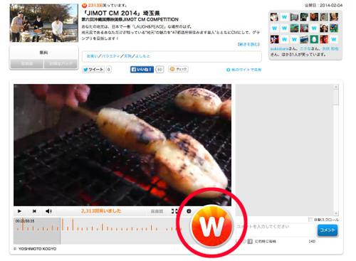 Jimot_cm_step_03