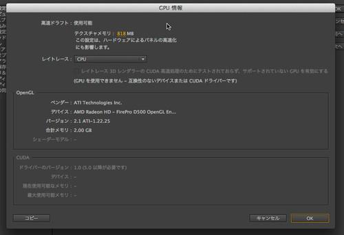 Adobe_cc_2014_03