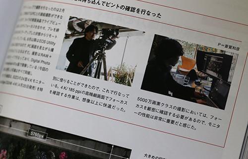 Com_photo_05