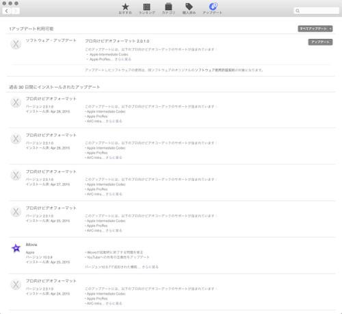 App_store003