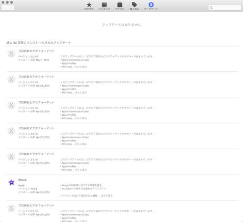 App_store004