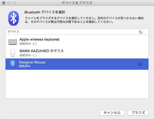 Bluetooth_001