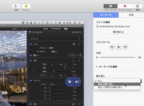 Keynote001