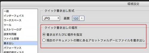 Photoshop_cc_04