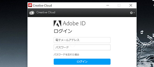 Adobe_cc_license_6