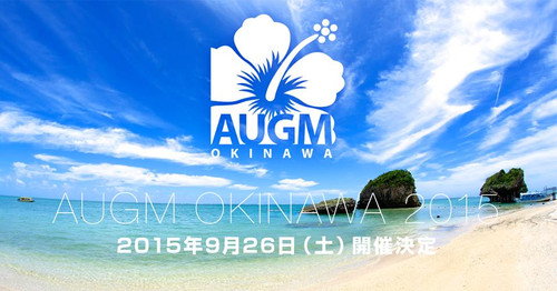 Augm_okinawa
