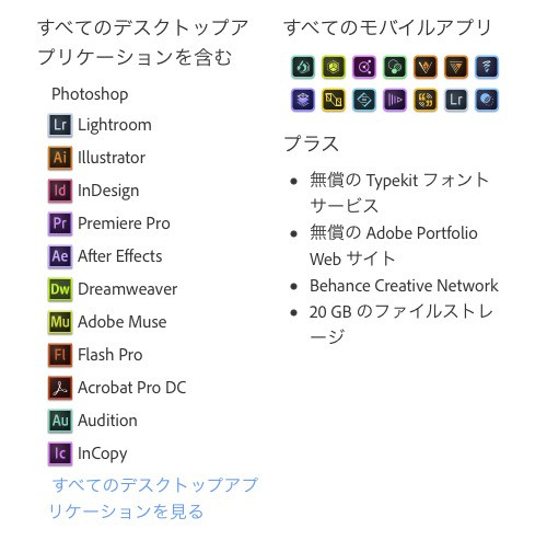 Adobe_cc__01